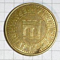 http://www.larpwiki.de/uploads/Muenzen_2i_obv.jpg