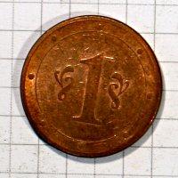 http://www.larpwiki.de/uploads/Muenzen_6a_obv.jpg